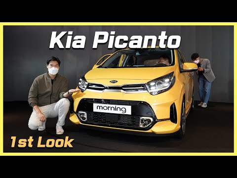 Kia Picanto First Look! - World Premiere Of The Kia Picanto 2021! Kia Picanto Just Got Upgraded!