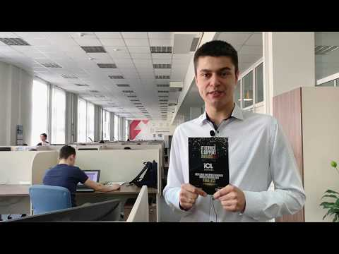 ICL Services – лауреат двух премий IT SERVICE & SUPPORT AWARDS (SDI)