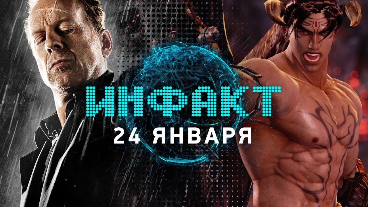 Новости антимайдана новороссии видео