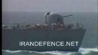 Iranian frigate Alvand vs USS Kidd (DDG-993)