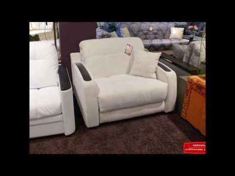 Кресло кровать купить распродажа