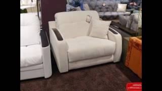 Кресло кровать купить распродажа(, 2016-05-16T12:26:46.000Z)