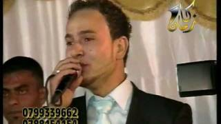 محمود شكري واشرف ابو الليل عين الباشا(كان زمان)
