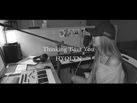 [COVER] 효린(HYOLYN)-Thinking 'Bout You(Dua Lipa)