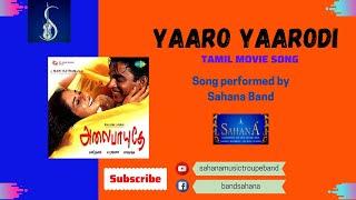Yaaro Yaarodi Song performed by Sahana team on Puyal hits