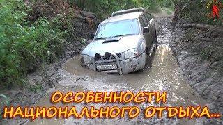ОСОБЕННОСТИ НАЦИОНАЛЬНОГО ОТДЫХА !!! Вот так, отдыхают мужики!)))