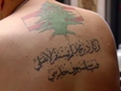 All-American Muslim Tattoos | NY Ink