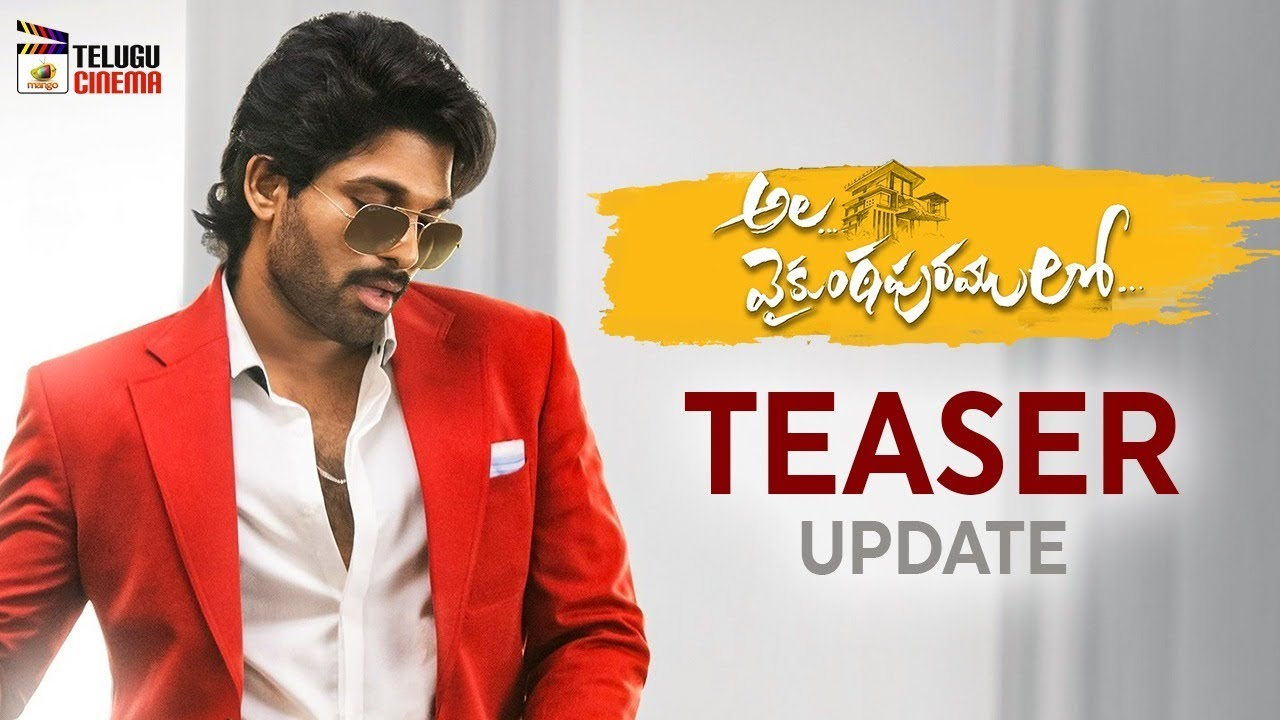Ala Vaikuntapuram Lo Movie Teaser Update Video Social News Xyz