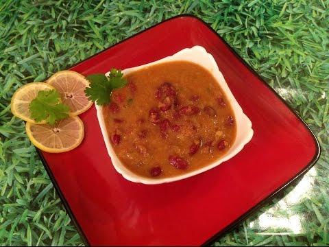 Rajma Masala / Red Kidney Beans Curry