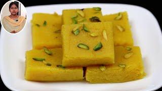 பாசிப்பருப்பில் இப்படி ஒரு ஸ்வீட் இதுவரைக்கும் செஞ்சியிருக்க மாட்டீங்க   Sweet Recipes in Tamil