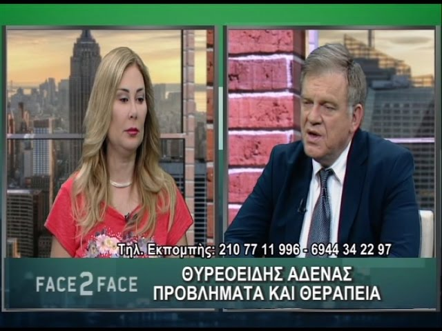 FACE TO FACE TV SHOW 221