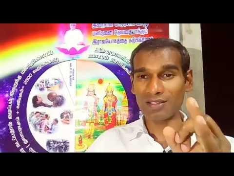 ಕಾಮ ಮತ್ತು ಕರ್ಮ ಸಿದ್ಧಾಂತ Lust and Law of Karma - kannada Raja yoga Brahmakumaris
