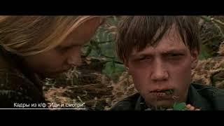 17 декабря – День белорусского кино. Премьера в кинотеатре