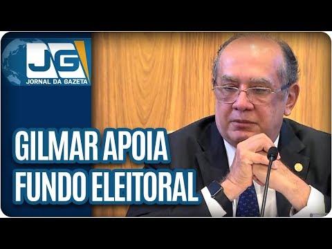 Gilmar apoia novo fundo eleitoral
