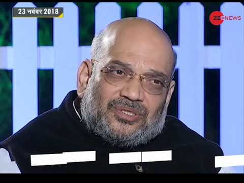 DNA: Why BJP lost assembly elections in 3 states?
