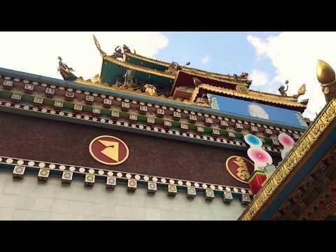 Tibetan Land