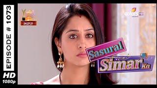 Sasural Simar Ka - ससुराल सीमर का - 10th January 2015 - Full Episode (HD)