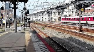 JR山陽本線 臨時ラ・マル備前長船213系岡山行 岡山駅到着