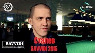 СТАЛЕВ - ВЛАСОВ лучшие моменты (русский бильярд 2015)