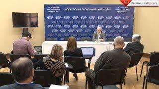 Степан Сулакшин: ''Постлиберальная Росія: наступний вигляд країни''