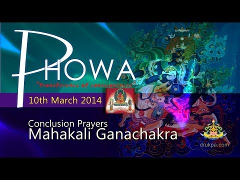 Conclusion Prayers-Mahakali Ganachakra