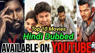 Top 06 Big Blockbuster New South Hindi Dubbed Movies Available On YouTube.Ninnu kori,Nani.