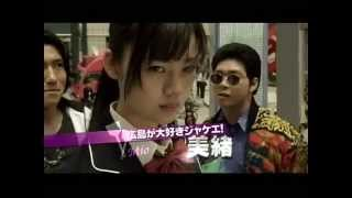A trailer for Salvage Mice, directed by Ryuta Tasaki and starring M...
