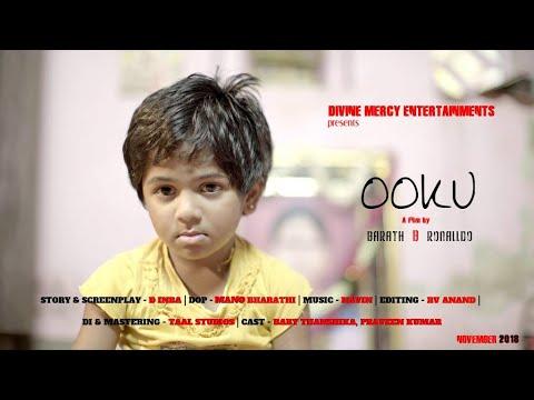 Ooku | Short Film Nominee