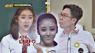 [만능짤] 업그레이드된 손담비(Son Dam-bi) New 업신짤☆
