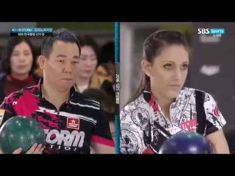 2016 Storm Domino Pizza SBS Korea Bowling Cup Final   Title match