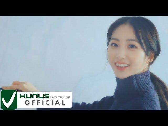 안세하, 상도(Ahn sae ha, Sangdo) - '사랑 낙서장' Music Video