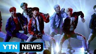 """""""세계적인 슈퍼스타 수식어로도 부족""""...방탄소년단, 미국 데뷔 성공 / YTN"""