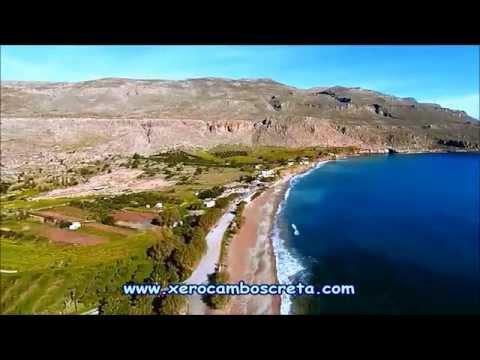 Kato Zakros | Municipality Sitia | East Crete