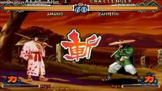 Fightcade - The Last Blade 2 - Betobmx(CHILE) Vs PrinceOfDarkness(UK)