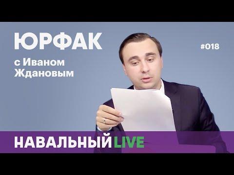 Самые востребованные услуги в России в 2018 году. Кто