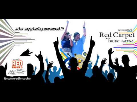 Ranjini Haridas On 93.5 Red FM Red Carpet ~ ``Handle with care !!`` | Full Show With Mathukkutty