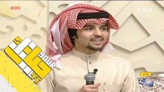 #حياتك20   شيلة مواصل الأحباب - بدر بنيدر وكلمات محسن بن دقله - حصرية