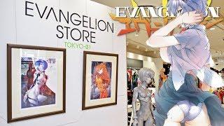 EVANGELION STORE TOKYO - MASSIVE ANIME COLLECTION!