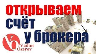 - Отзыв на курс Программа аккумулятор денег 10 долларов в час Обзор allinform.co