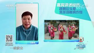 《生活圈》 20201213| CCTV - YouTube