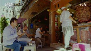 이스탄불에서 '케밥' 맛집 찾는 법? 백종원이 알려드릴게유! ㅎㅎ | 스트리트 푸드 파이터 2 street food fighter 2 EP.11