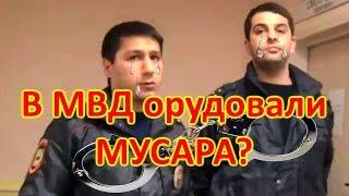 Глупые полицейские избили журналиста в Сочи и спалились на видеокамеру