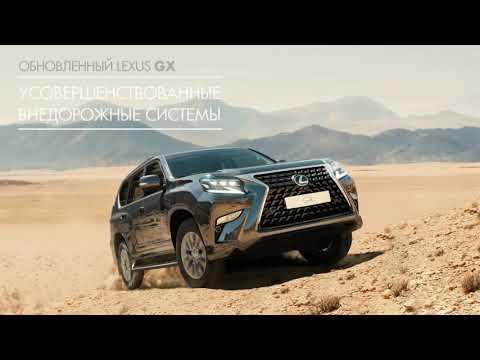 Обновленный Lexus GX