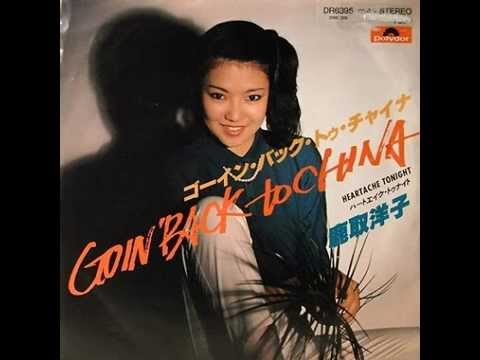 Going Back to China - Yoko Katori