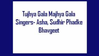 Tujhya Gala Majhya Gala- Sudhir Phadke, Asha, non film bhavgeet