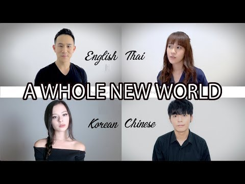 Learning through songs: Aladdin – A Whole New World 新的世界 (Multilingual)