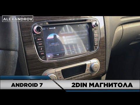 УСТАНОВКА 2DIN ANDROID МАГНИТОЛЫ В FORD FOCUS 2
