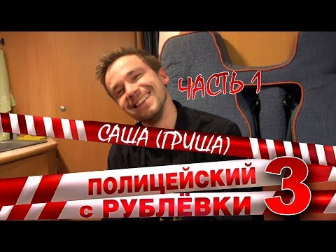 Илья Яшин - Доклад: Угроза национальной безопасностииз YouTube · Длительность: 23 мин
