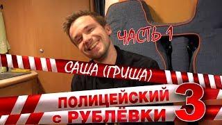 Видеодневник сериала 10. АЛЕКСАНДР (часть первая)