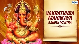 Vakratunda Mahakaya (Full Song) by Suresh Wadkar | With Lyrics | Shree Ganesh Mantra